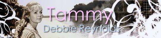 「タミー 」 デビー・レイノルズ [歌詞和訳]:Debbie Reynolds - Tammy