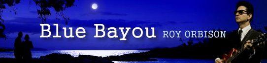 「ブルー・バイユー」ロイ・オービソン:Roy Orbison - Blue Bayou [歌詞と意味]