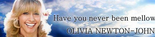 そよ風の誘惑 オリビア・ニュートン=ジョン:Olivia Newton-John - Have You Never Been Mellow
