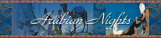 アラビアンナイト:Arabian Nights